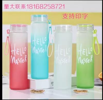 小清新磨砂七彩玻璃杯,渐变色水杯,便携式情侣带盖水杯,学生杯包邮,供应渐变色水杯