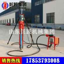 新品风动凿岩机钻孔机70型气电联动潜孔钻机热卖全国批发