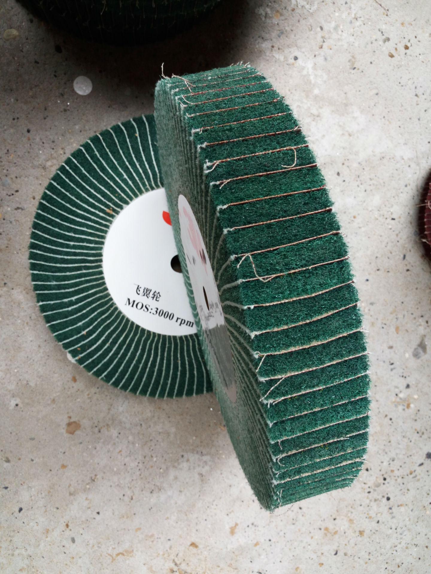特制3M飞翼轮 绿色300*50夹砂抛光飞翼轮 圆形金属飞翼轮加工厂家 加砂抛光飞翼轮