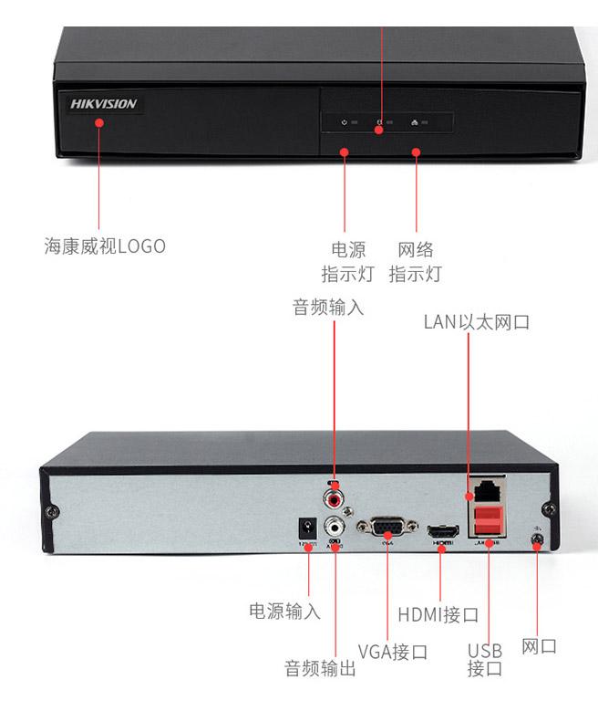 顺德混合(网络、同轴)硬盘录像  顺德高清网络摄像机  顺德厂房超高清硬盘录像机