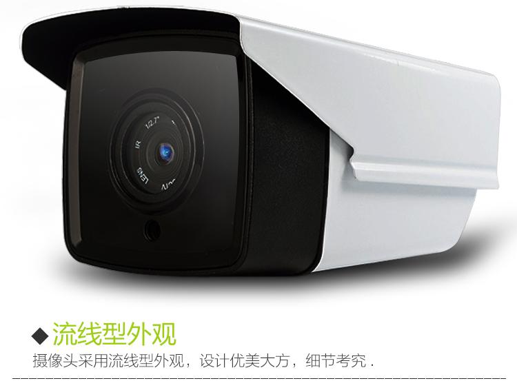 顺德200万海思网络监控摄像头