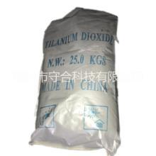 钛白粉 二氧化钛 白色颜料 食品着色剂光催化剂吸附剂 固体润滑剂的添加剂 制高级白色油漆白色橡胶 合成纤维 涂料 电焊条