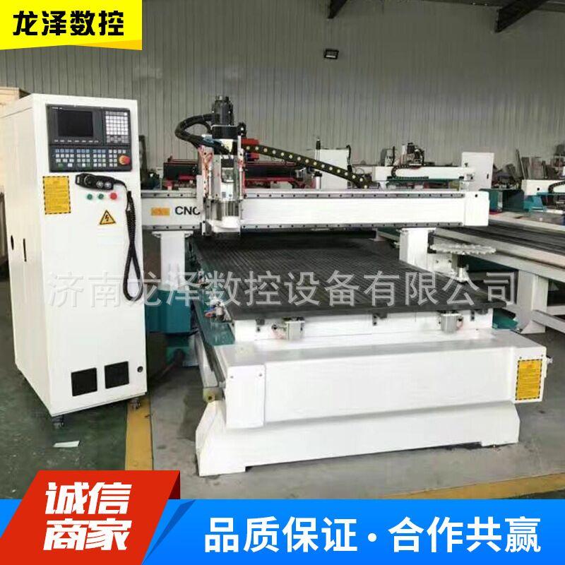 数控开料机 板式家具生产线