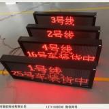广州各行业排队叫号系统批发价格,各行业排队叫号系统报价,各行业排队叫号系统厂家批发