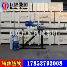 厂家直销KHYD75岩石电钻工程钻孔机3KW边坡支护钻机批发