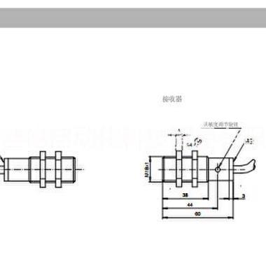 德国对射型传感器图片/德国对射型传感器样板图 (2)