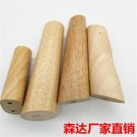 工厂直销家具木脚桌子支撑脚榉木橡胶木