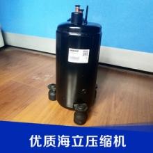 上海海立制冷压缩机组厂家直销 制冷压缩机批发