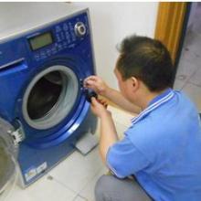 中山洗衣机抢修服务 中山洗衣机维修电话 中山洗衣机维修站点 中山上门维修家电电话批发