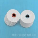 亚麻棉混纺纱L55/C45