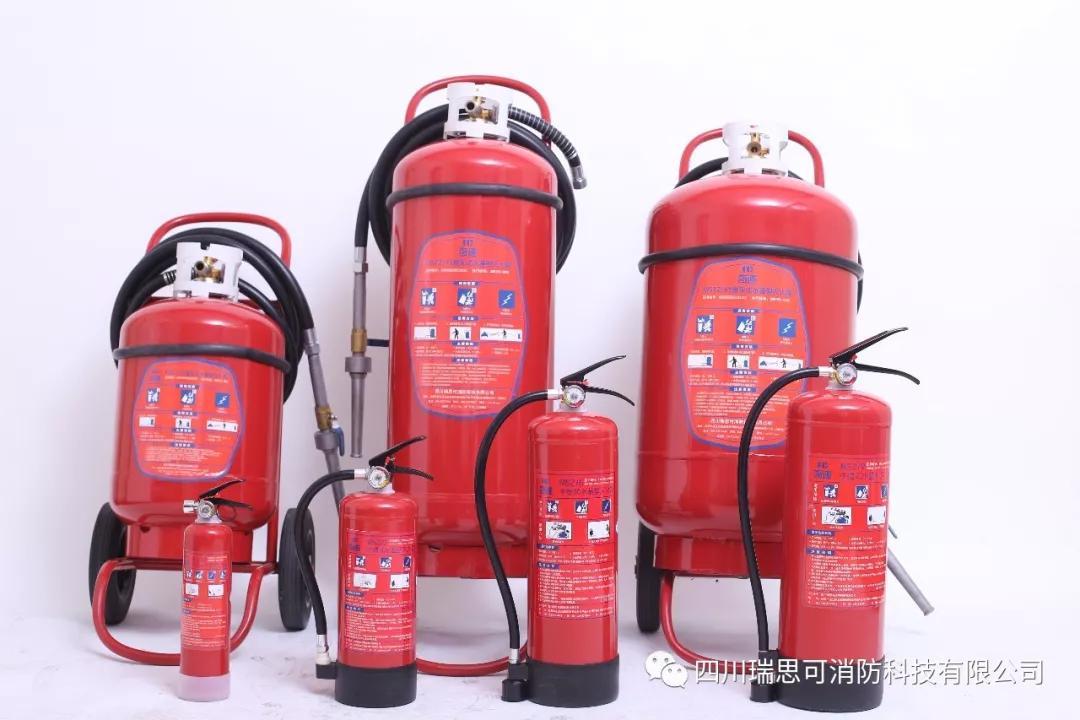西安鸿安消防西北总代理奇迹牌环保水基型灭火器