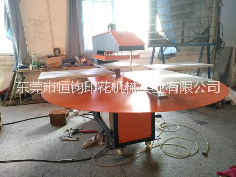 深圳东莞厂家直销气动全自动旋转式四工位压烫机 服装T恤布料印花