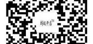 广州牛特信息科技有限公司