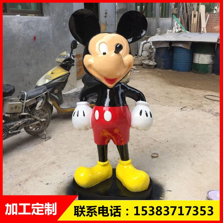 米老鼠米奇雕塑 米老鼠米奇雕塑厂家 玻璃钢米老鼠米奇雕塑 树脂米老鼠米奇雕塑 米老鼠雕塑 河北米老鼠米奇雕塑 米奇雕塑