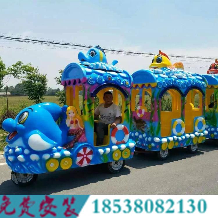 海洋小火车销售