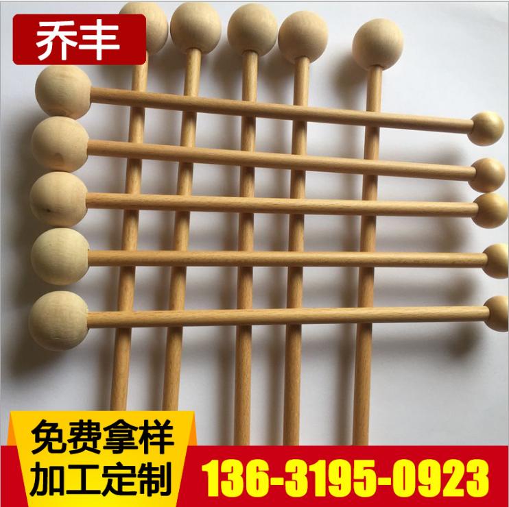 圆木棒批发  惠州圆木棒  专业定制圆木棒 按摩木棒厂家 按摩木棒供应商 按摩木棒批发
