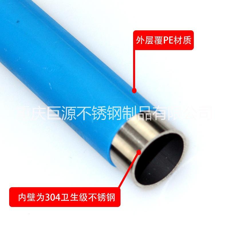薄壁不锈钢覆塑冷水管304 家装工程用管材 DN15 20 25 32 40 50