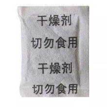 干燥产品 硅胶硅胶干燥剂厂家 苏州干燥剂 活性矿物干燥剂 干燥剂批发 集装箱干燥剂批发
