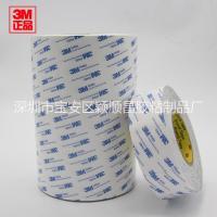 3M9448a双面胶 超薄强力耐高温3m胶带透明无纺布基材双面胶带批发
