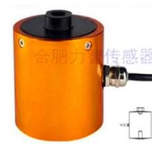 LZ-LS9柱式拉压力传感器