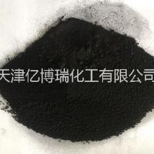 干法N220橡胶炭黑N220厂家直销