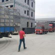 京都pu聚氨酯板 外墙保温材料批发