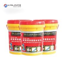 KLAI-305水性沥青基防水涂料 水性防水涂料