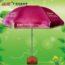 定做-广州乐馨地产太阳伞 遮阳伞