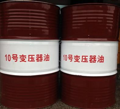 变压器油 变压器油价格 广东变压器油厂家直销 广东变压器油供应商 变压器油生产厂家