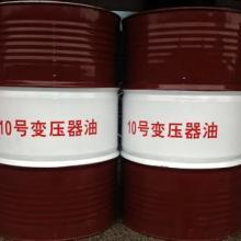 变压器油厂家 变压器油价格 广东变压器油厂家直销 广东变压器油供应商 变压器油生产厂家批发