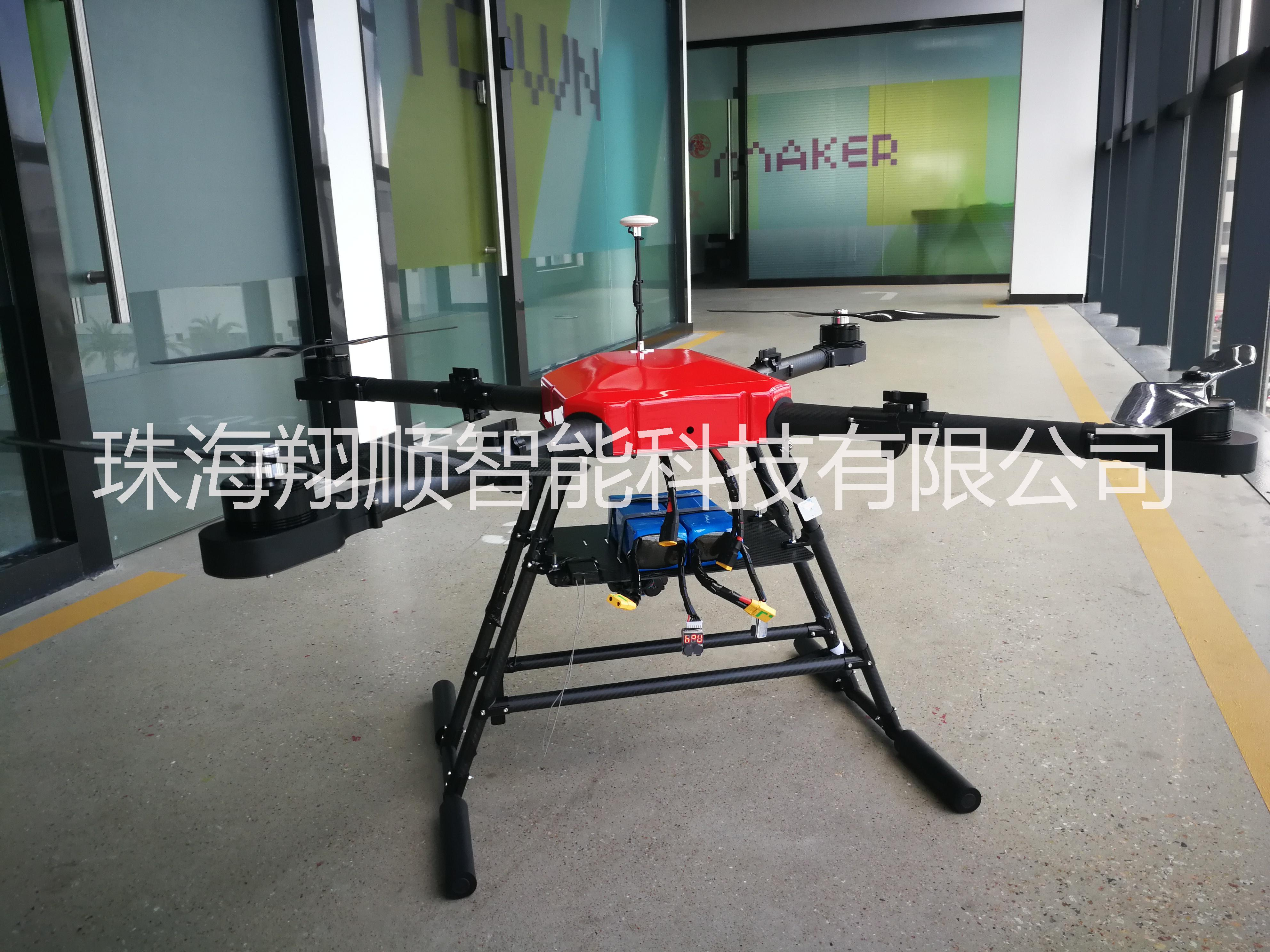 X4130C森林防火无人机