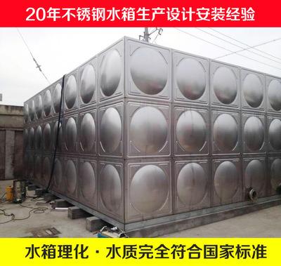 不锈钢方形水箱 组合式不锈钢水箱 食品级SUS304不锈钢水箱厂家定制生产