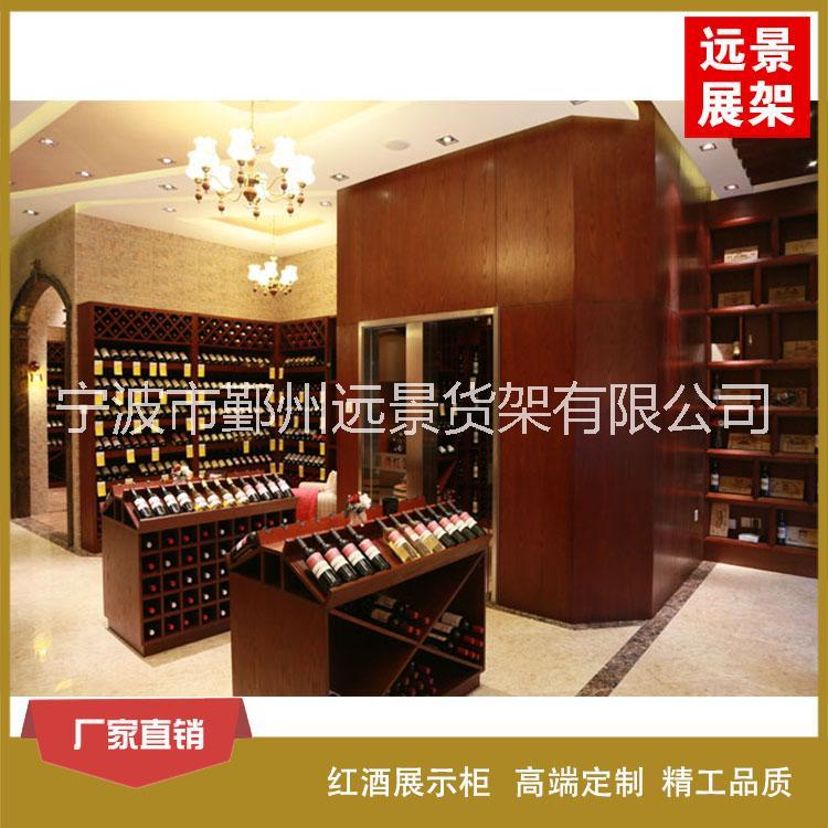 供应商场展示柜 白酒展示柜 红酒展示台洋酒柜台 茶叶展柜木质展示柜