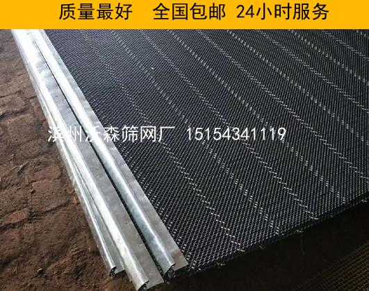 钢丝筛网的材质 锰钢防堵筛网/菱形防堵筛网