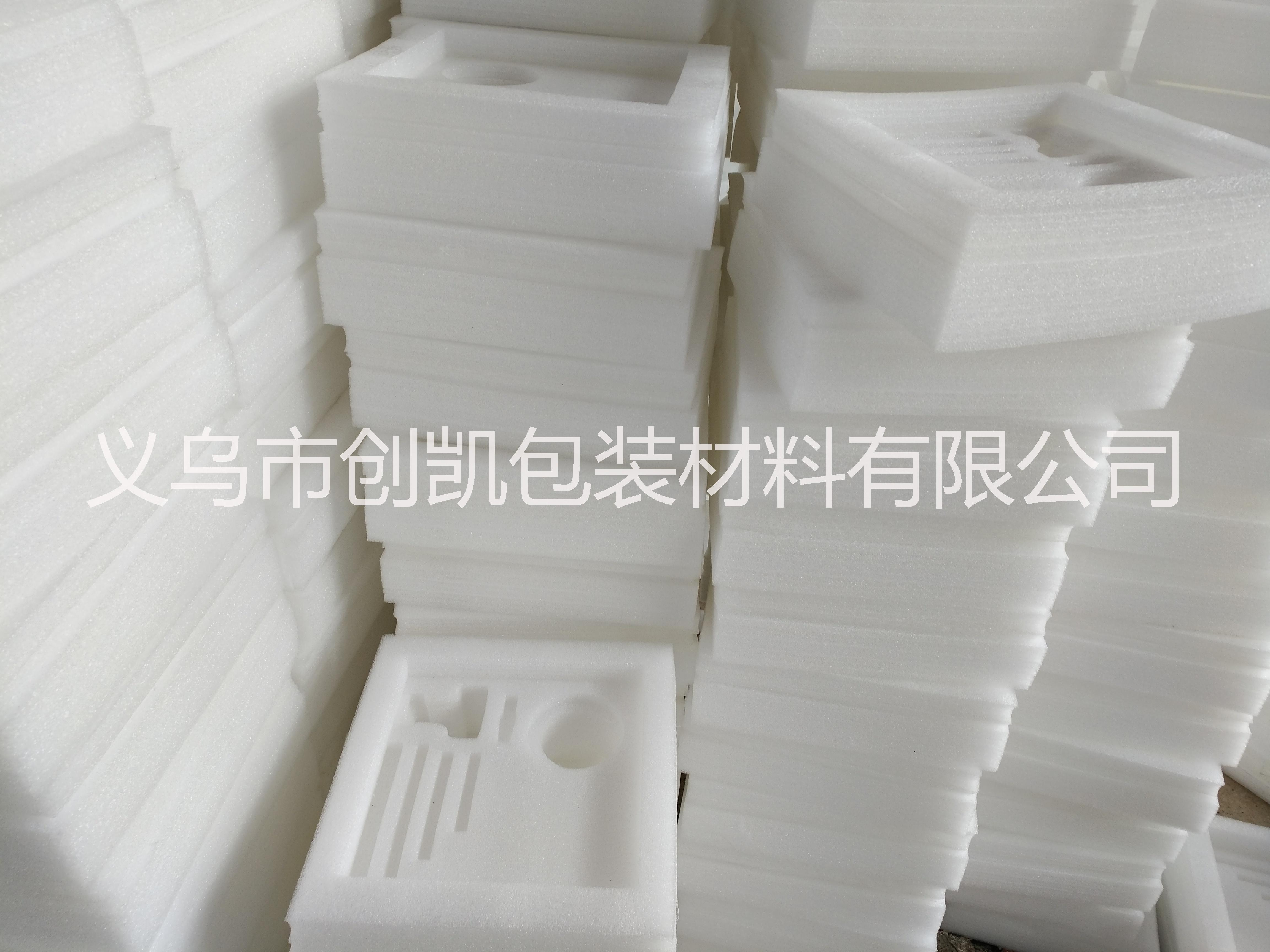 义乌创凯包装义乌珍珠棉厂家珍珠棉异型材珍珠棉护角