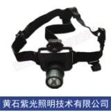 紫光YJ1012便攜式頭燈|紫光照明YJ1012微型頭燈