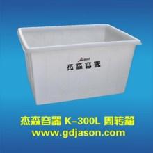 活鱼运输养殖箱图片