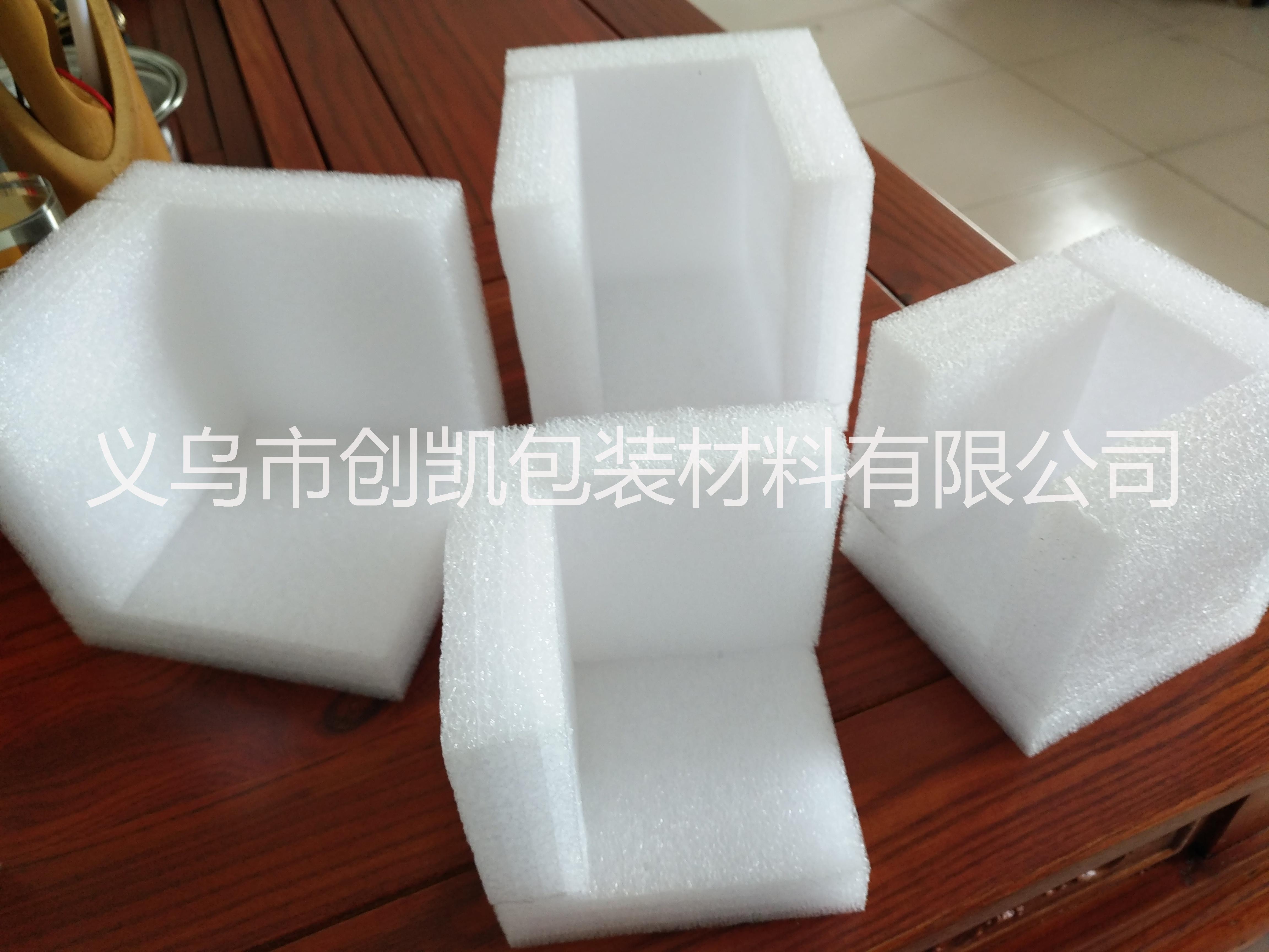 义乌珍珠棉 义乌珍珠棉卷材 义乌珍珠棉板材 义乌市创凯包装材料有限公司