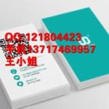 肇庆名片印刷 端州卡片设计 鼎湖折卡制作一条龙服务