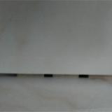 黄条纹白板材的特点