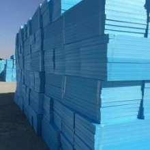 北京挤塑板  挤塑保温板 挤塑板批发