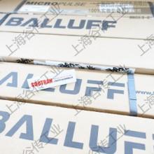 德国巴鲁夫 BALLUFF BTL7-S517-M0165-A-MA211-KA15 精品传感器图片