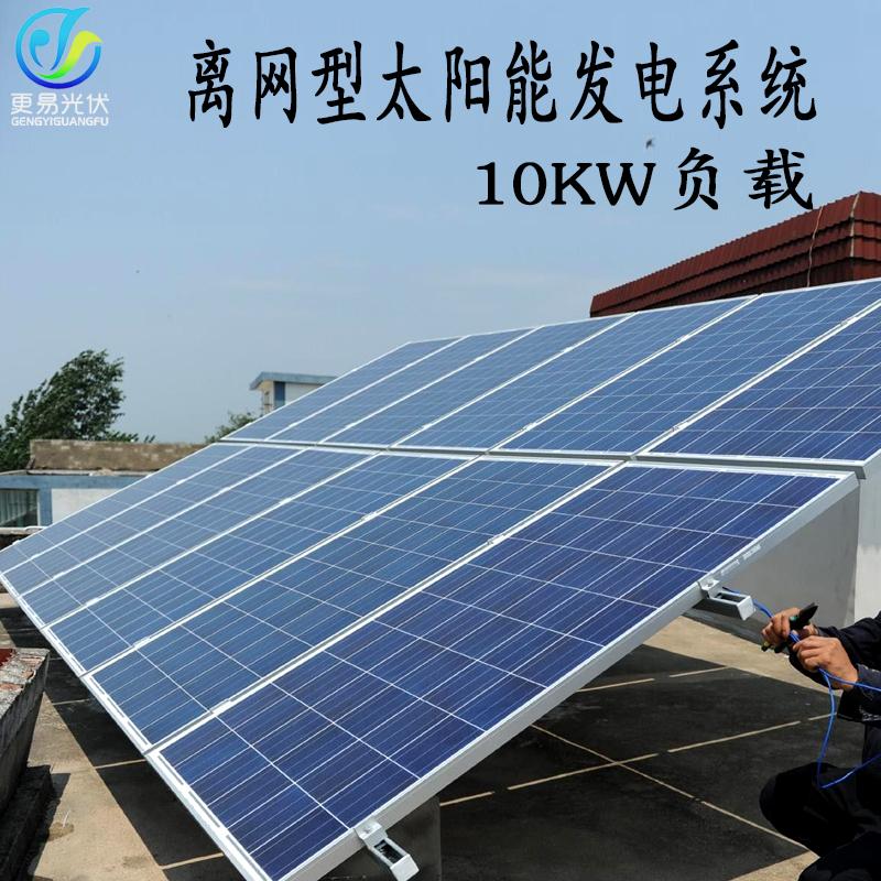 96V10KW离网发电系统厂家直销
