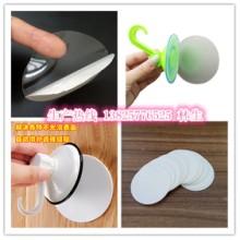 透明魔力辅助贴 挂钩泡棉胶 防水强力真空吸盘无痕贴片 可移贴批发