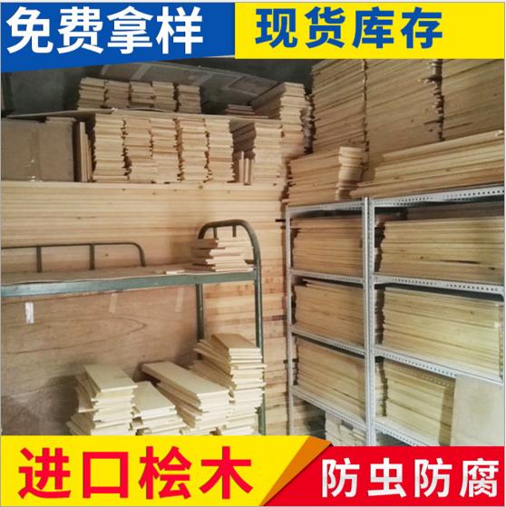 厂家直销 天然实木耐腐蚀桧木板材 桧木板材生产家 免漆无甲醛装饰桧木板