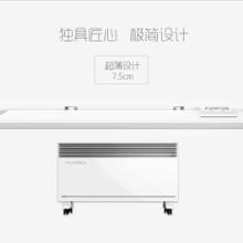 浙江电暖器厂家直供欧式对流碳纤维电暖 欧式对流碳纤维电暖器批发