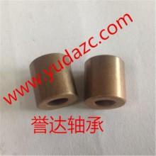 誉达滑动轴承FU-1铜基粉末冶金轴承