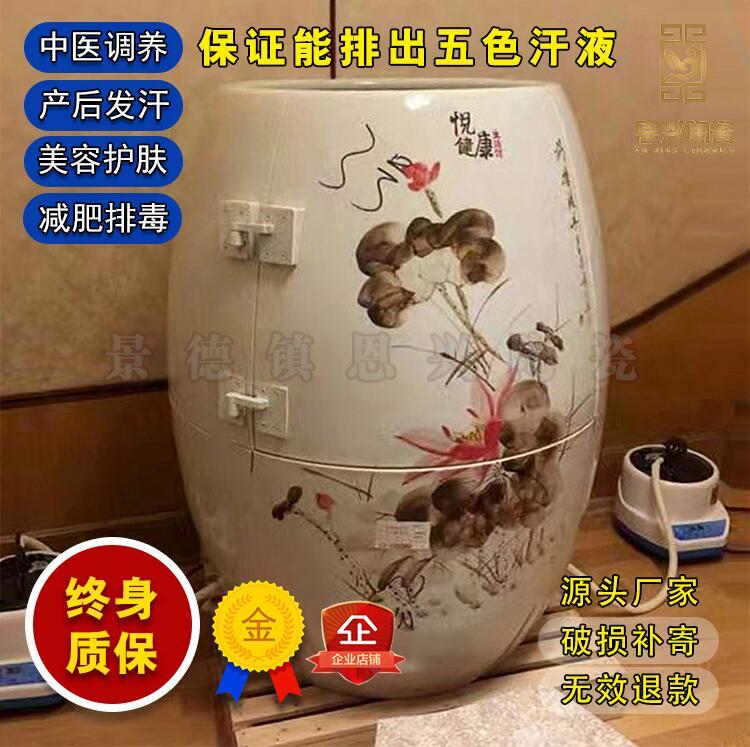 负离子养生瓮 巴马能量养生翁 巴马陶瓷磁蒸缸厂家
