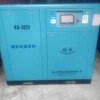 泰安永磁变频空压机