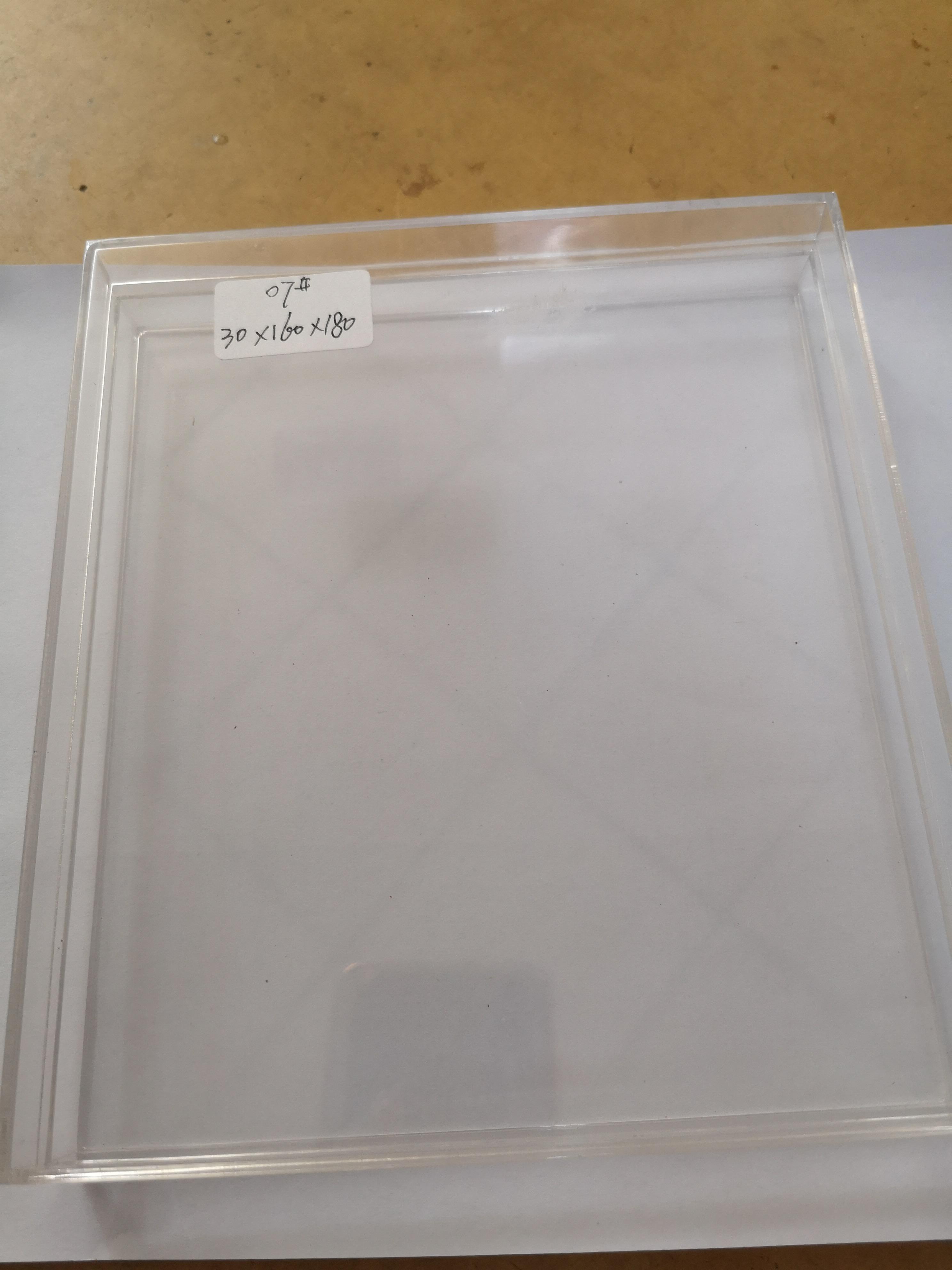 深圳透明盒报价,深圳透明盒厂家定制,深圳透明盒批发多少钱